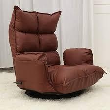 multifunctional floor chair rotating