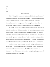 why i want to go to college essay sample my successful harvard  sample essay on why i deserve an a science