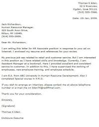Entry Level Cover Letter Examples Cover Letter Now