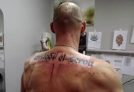 тату крест с надписью 4 лучших фото