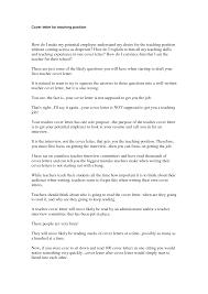 Cover Letters For Teachers Elegant Sample Letter Adjunct Teaching