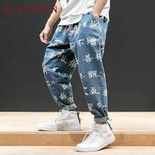 Character Pants Us 21 99 40 Off Kuangnan Chinese Character Print Denim Pants Men Jogger Japanese Streetwear Joggers Men Pants Hip Hop Trousers Men Pants 2019 In