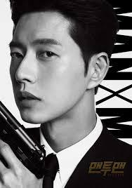 Netflix Simulcasts New Korean Original Series MAN x MAN in Over 20.