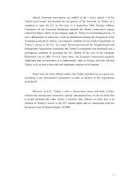 emre fidan public international law essay copie 9