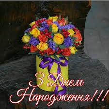 Листівки, привітання українською. - Posts | Facebook