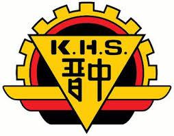 Jkr Sarawak Organisation Chart Kuching High School Wikipedia