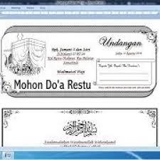 Sebelum membuat undangan, baiknya anda mengenali bahan kertas yang akan digunakan. Free Cara Buat Bingkai Undangan Di Word Sendiri Mp3 With 13 42