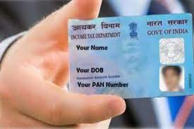 now you can e pan card in 10