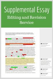 essay revision supplemental essay editing and revision