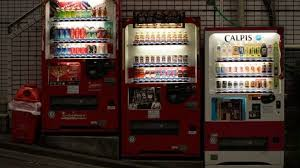 Interesting Facts About Vending Machines Custom Interesting Facts About Tokyo For Kids Facts About Japan