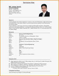 Modelo De Curriculum Vitae En Word Curriculum Vitae Word Windows 7 Modelo De O Que E Courtnews Info