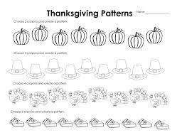 Number Patterns Math Worksheets Middle School Combination Set ~ Koogra