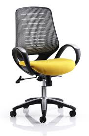 mesh office chair in yellow