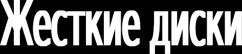 Муниципальное бюджетное общеобразовательное учреждение  Муниципальное бюджетное общеобразовательное учреждение Ромашкинская средняя общеобразовательная школа Реферат на тему