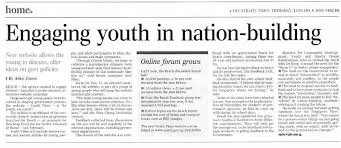 essay on role of youth today