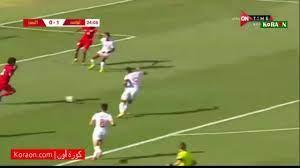 ملخص وأهداف مباراة اليمن وتونس كأس العرب تحت 20 سنة - موقع كورة أون