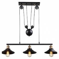 Подвесной <b>светильник GLOBO 15053</b>-3 <b>LENIUS</b> купить в ...