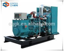 electric generator power plant. Farm Biogas Electric Generator Power Plant 50KW 62KVA With Air Bag I