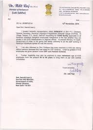 a letter from dr udit raj mp bjp to hon ble hrd minister smt a letter from dr udit raj mp bjp to hon ble hrd minister smt smriti i regarding implementation of macp scheme and cghs facilities for teaching staff