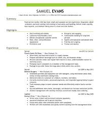 Fast Food Server Resume Sample
