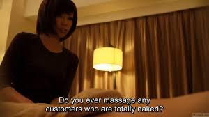 Japanese massage then handjob