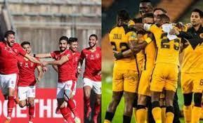 نتيجة مباراة كايزر شيفس ضد الأهلي نهائي دوري أبطال إفريقيا 2021 .. واللقب  العاشر للأهلي في البطولة