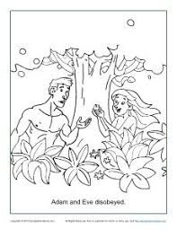 Small Picture People Disobeyed God Hidden Pictures Activity Adam and Eve Bible