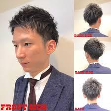 オフィシャルブログ 東京都銀座の美容室シェルベアー
