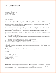 cover letter management consulting   agreementtemplates infomanagement consulting cover letter mckinsey
