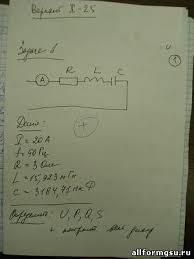 Контрольные задачи по электротехнике Все для МГСУ Учебный  Контрольные задачи по электротехнике