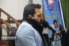 فرازی از سعید پرویزی در جلسه محمدحسین سبزعلی حسینیه بنیفاطمه
