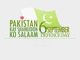 Youm E Difah  th September Urdu Speech Download   Pakword Pinterest Speech Urdu