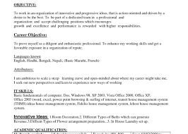Housekeeper Resume Summary Resume Examples Mind Mapping For Game