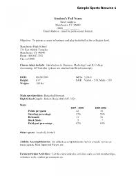 High School Senior Resume High School Senior Resume For Job