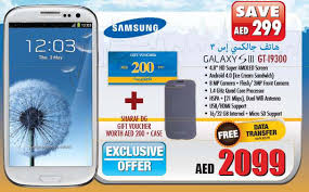 Samsung Galaxy S3 Price In Uae Sharaf Dg