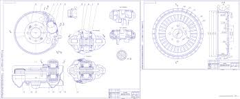 Курсовые и дипломные работы автомобили расчет устройство  Курсовой проект Расчет передних и задних тормозных механизмов автомобиля ВАЗ 2107
