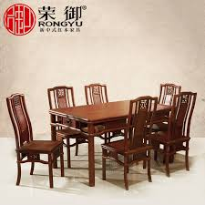 get ations solid wood dining table rectangular dining table and chairs combination of new chinese small ye tan