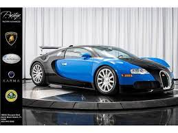Search from 5 bugatti veyron cars for sale. 2010 Bugatti Veyron For Sale Gc 53322 Gocars