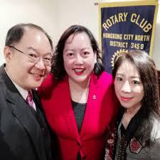The Rotary Club Of Hong Kong City North
