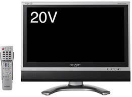 sharp 20 inch tv. sharp aquos \u201clc-20ex1-s\u201d 20 inch lcd tv tv newlaunches.com