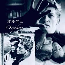 「フランス映画 50年代 オルフェ画像」の画像検索結果