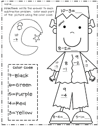 Color By Math Worksheets Addition And Subtraction Color By Number ...