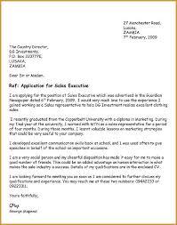 sample of job application letter  jumbocover info job vacanciessample job application letter fix yes share solve