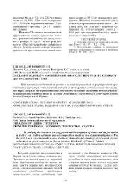 Социальная Защита Инвалидов Дипломная Работа Многолетние травы на зеленый корм ЮФ КАТУ НУБИП ДИПЛОМНАЯ РАБОТА