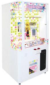 Cut Ur Prize Vending Machine Impressive BarBer Cut Prize Game Machinebarber Cut Amusement Game Barber Cut