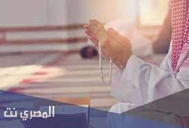 فضل العشر الأوائل من ذي الحجة وما حكم صيامها - المصري نت