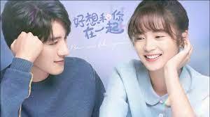 Be With You 2020 ละลายรักนายมาดนิ่ง ซับไทย Ep.1-24 - YouTube