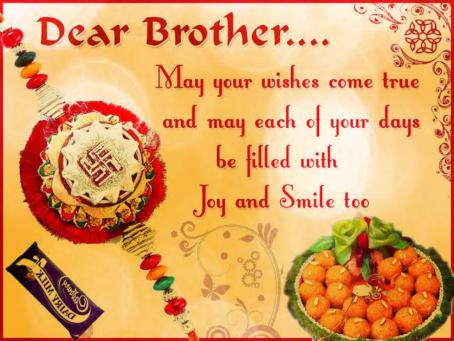 raksha bandhan greetings in hindi