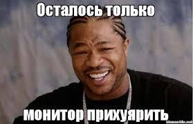 ГПУ начала расследование возможного избиения судьи Хозсуда Киева Головатюка при задержании на взятке в $10 тыс. - Цензор.НЕТ 2675
