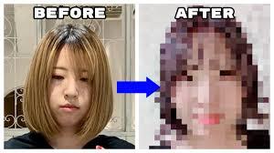 芋女がtwitterフォロワー数2万人超のアニ髪美容師に完全お任せしたら